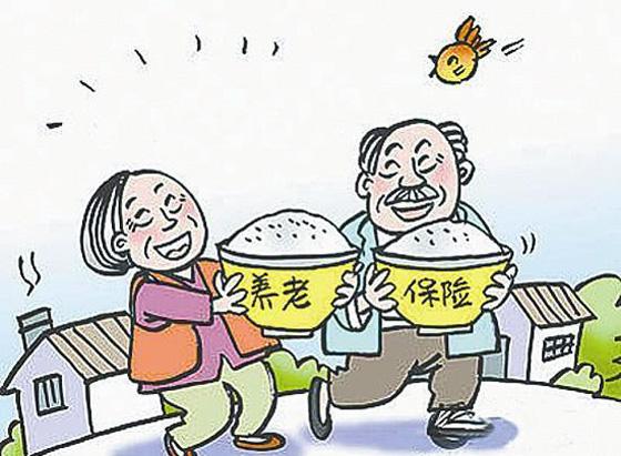 80后帮父母理财沟通有门道 3步解决父母养老