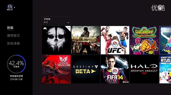 Xbox One八月更新预览:已加入简体中文