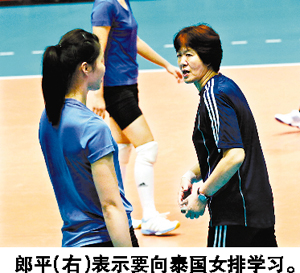 女排奖赛队明香港对阵泰队