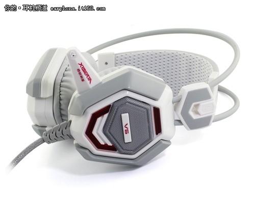 西伯利亚V6网吧耳机