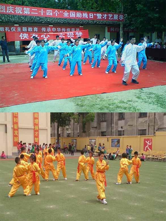 江西赣州聋哑学校和上海闵行民工子弟学校学生演出