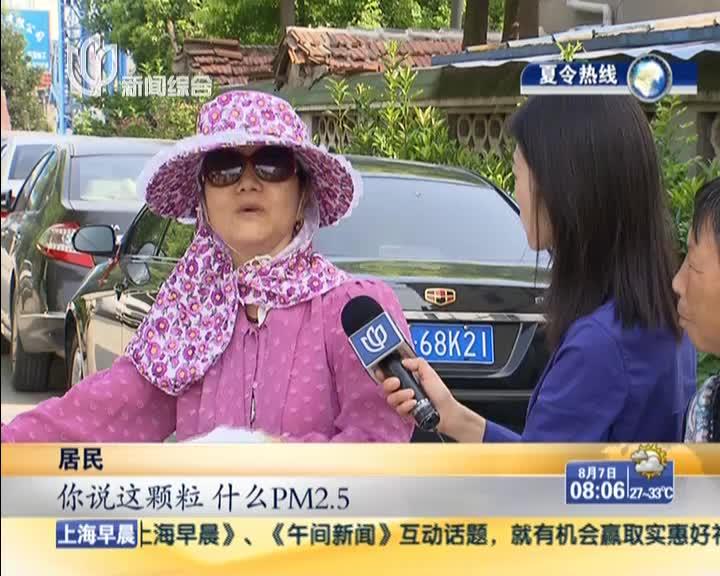 24小时 搜狐视频 视频搜索