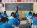 《匆匆那年》精华版-上学时总有个老师说方言