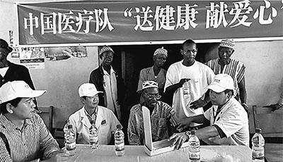 中国援塞拉利昂医疗队在塞拉利昂北部地区义诊。