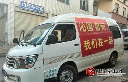 今天,宁波市红十字会的价值近80万元救灾物资已运抵云南<b