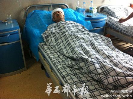 受伤老人已被送往医院治疗