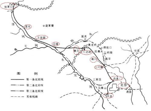 京张铁路线路图-京张铁路 见证百年老站风采图片