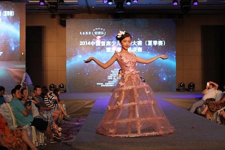 2014中国首席少儿模特大赛