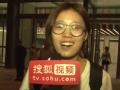 《搜狐视频韩娱播报片花》C.N.BLUE北京开唱 歌迷场外激动落泪