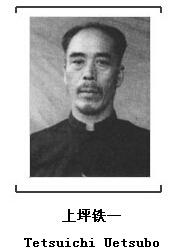 人民网8月9日电国家档案局今天发布第38名日本战犯上坪铁一的侵华罪行笔供。笔供显示,上坪铁一曾将大批抗日地下组织人员充当细菌武器研究的实验体。