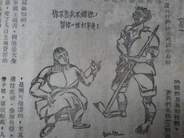 初中大队委员手绘海报