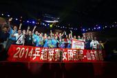 图文:[乒超]山东女团夺冠 我们是冠军!