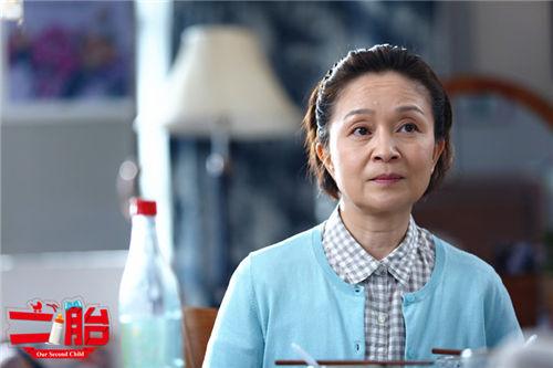 《二胎》引共鸣 刘莉莉潘虹直击80后成长课题