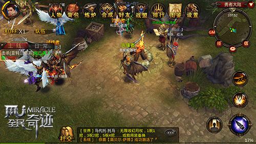 《全民奇迹》勇者大陆游戏实景画面