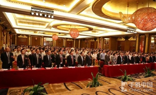总裁郭德英、常务副总裁李斌、李旺、蒋超等高层领导出席表彰大会