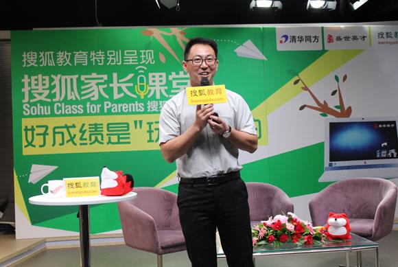 图为清华同方营销中心讲师李冬磊做分享