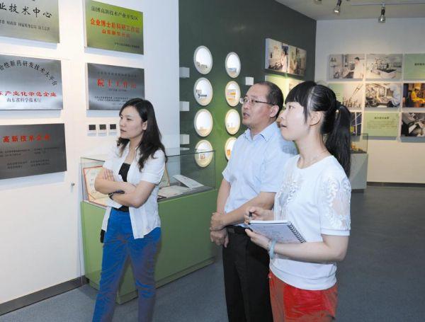 新华制药被评为上海强生制药2013年度最佳供应商