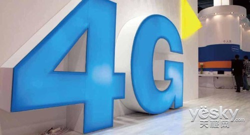 下半年4G千元机成主流 么么哒4G性价比走红