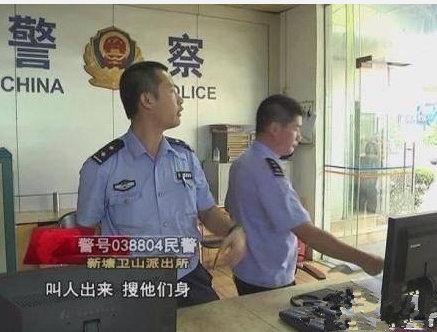 增城新塘卫山派出所_广州一民警粗暴应对采访 当事人被停止执行职务-搜狐新闻