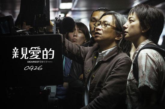 """《亲爱的》发导演特辑 陈可辛讲""""回家的故事"""""""
