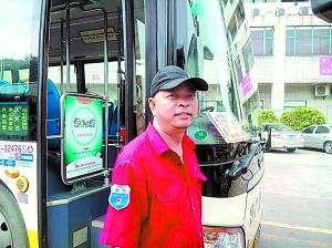 当事司机徐德源:扶老人下车不值得一提