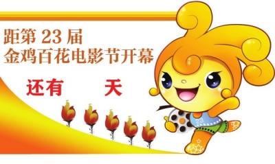 """第八届《宝莲灯》""""领航""""中国动画电影新征程"""