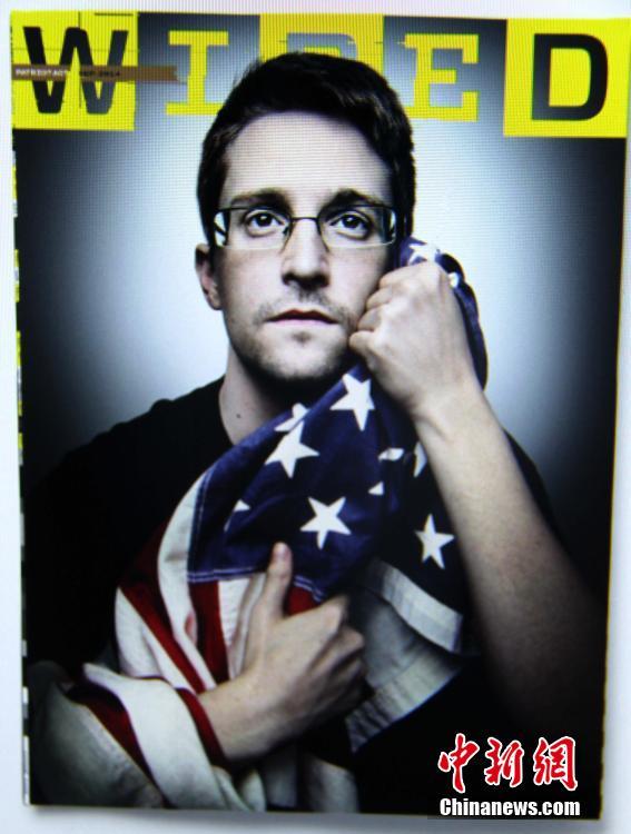 斯诺登怀抱美国国旗登杂志封面(高清组图)