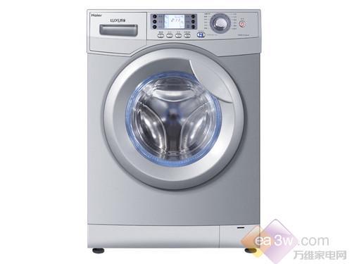 """低碳""""芯""""生活 海尔低价芯变频洗衣机推荐"""