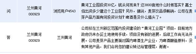 发稿:谈晓芬/古美仪 审校:胡怡琳