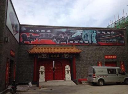 凤凰巢:长辛店家具红木家具中的独秀&ak地区官网图片