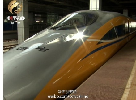 揭秘中国高铁背后的故事 深藏功与名(图)