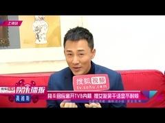 林峯回应离开TVB内幕 提女友吴千语显不耐烦