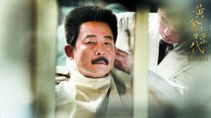 """王志文版鲁迅,被编剧李樯称""""真是有呼之欲出的那种感觉""""。"""