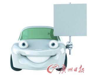 北京上海打击私家车非法运营 互联网软件租车业遭严查风暴