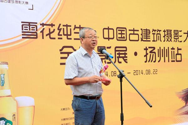 扬州市园林管理局局长赵御龙致辞。