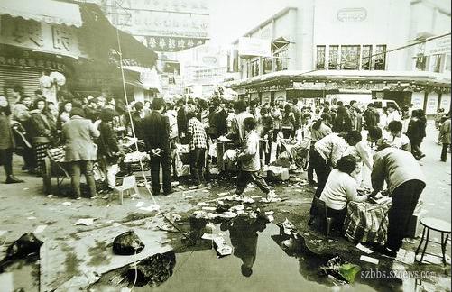 你绝对没见过的深圳 深圳珍贵老照片图片