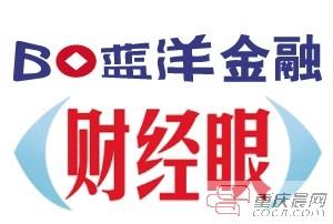董文标董事长_500亿国字头民企董文标任董事长(图)