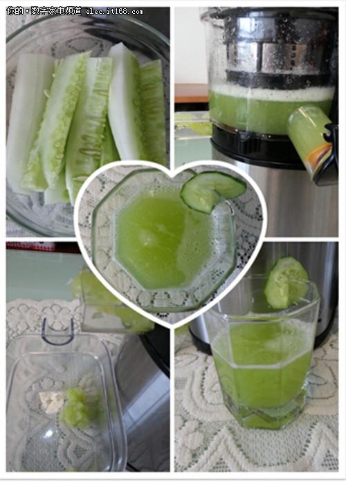 小清新黄瓜汁