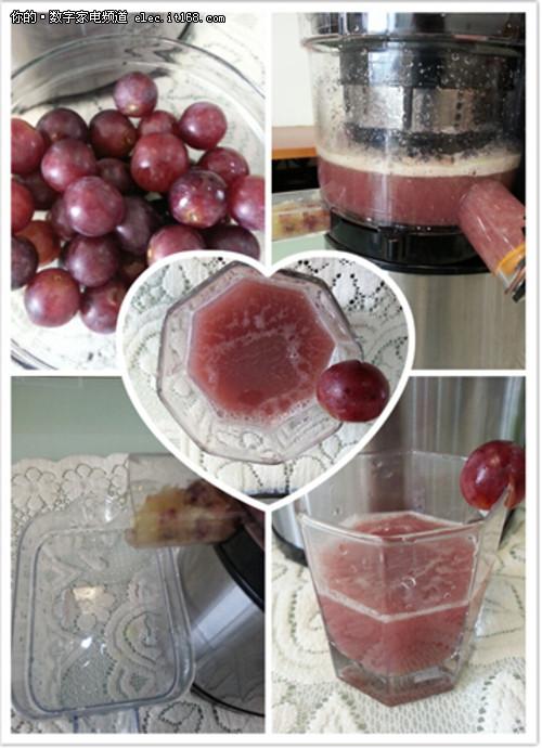 妖娆的葡萄汁