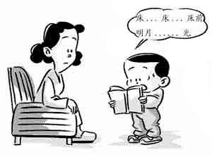 因此,便导致了孩子在自我表达时,找不到合适的词语,或选择词语的速度图片