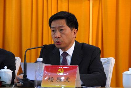 或涉万庆良案 广州花都区委书记杨雁文证实被
