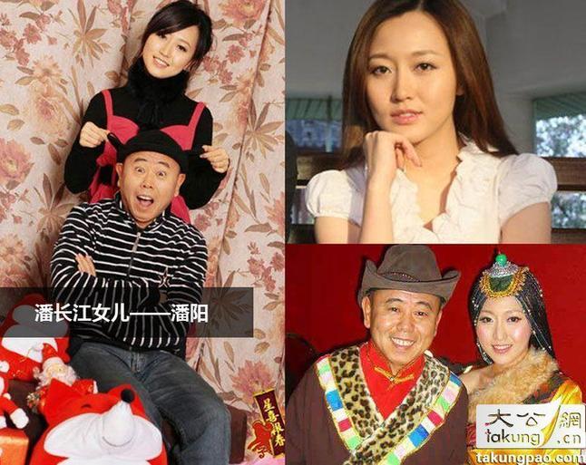 潘长江女儿—潘阳