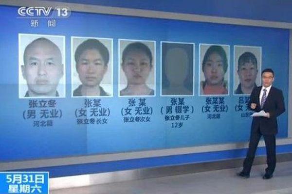 山东招远血案5名成年嫌疑人照片