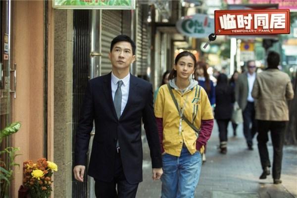 张家辉《临时同居》里饰杨颖(Angelababy)老爸