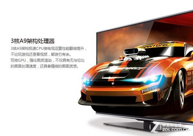 没有4K一样畅玩 七款1080P智能电视推荐