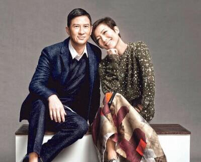 """张家辉与郑秀文齐声说终于可以谈一次""""恋爱""""。"""