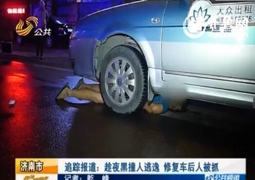 事故现场图片。