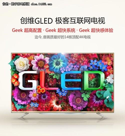 全球首款GLED电视—G8200