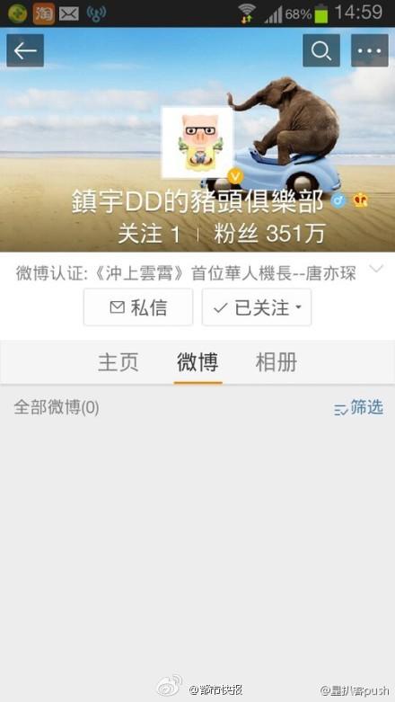 必兆娱乐-吴镇宇怒清微博 疑因粉丝扒出儿子学校