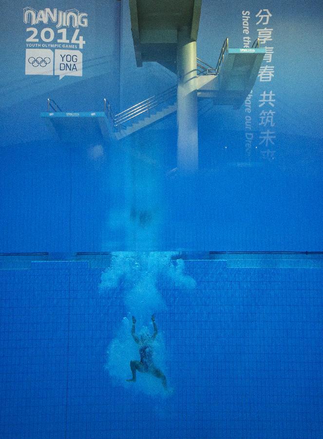 (青奥会)(1)跳水——女子10米台赛况(图)